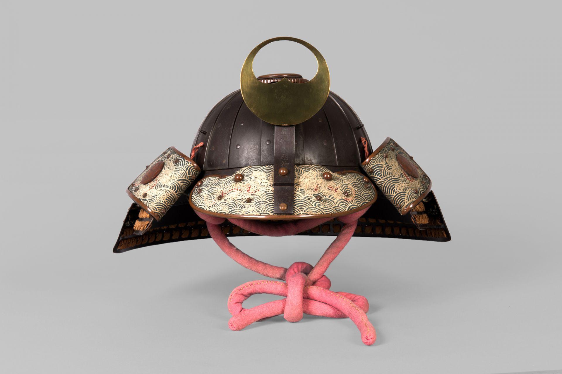 Samurai-Helm, Japan, um 1860 (Edo-Zeit)
