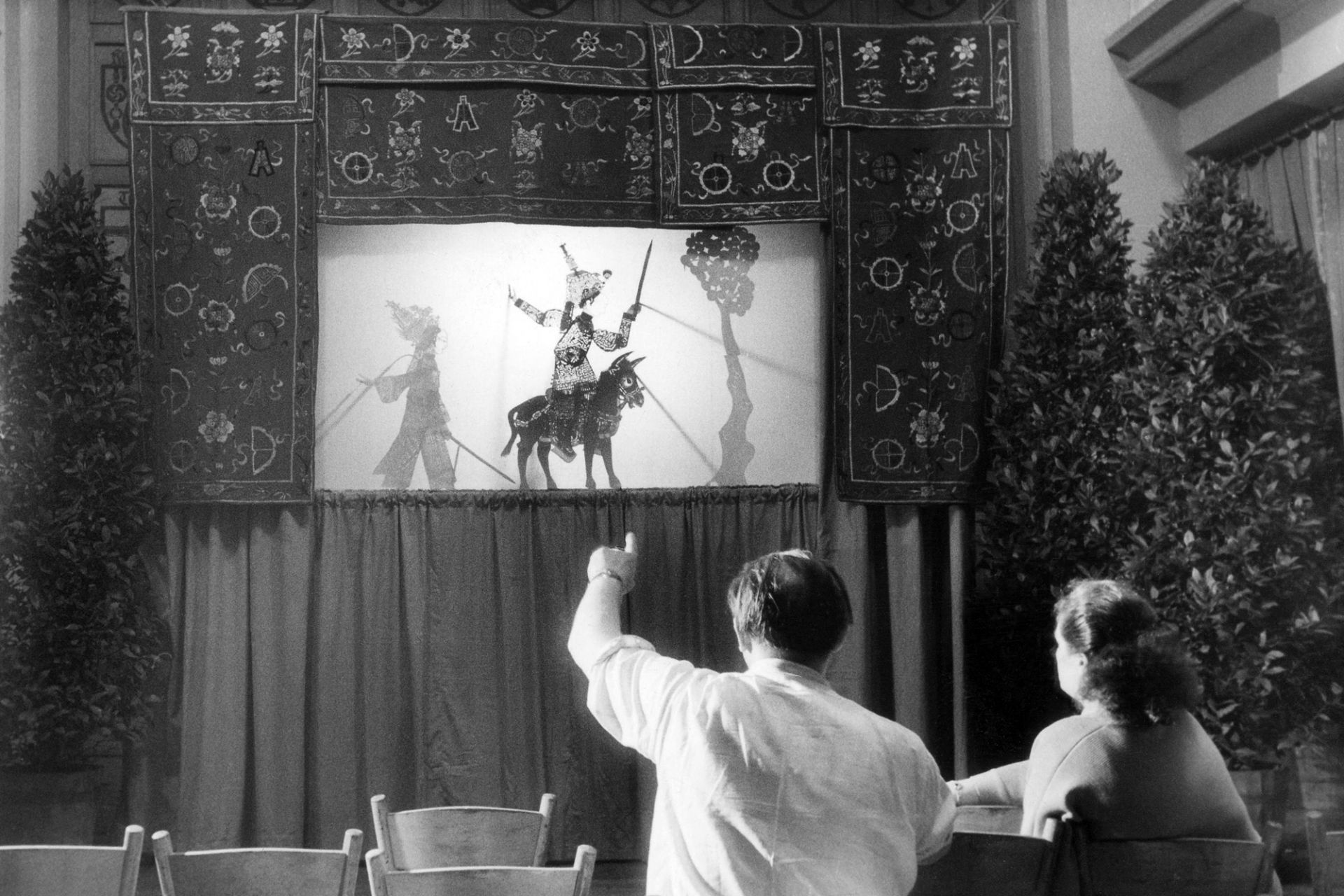 Shadow puppet theatre performance at the German Leather Museum, 1954